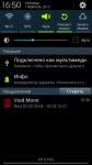 Void Moon screenshot 4/5