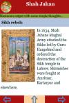 Shah Jahan  screenshot 2/2