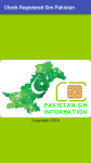 Check Registered Sim Pakistan screenshot 1/4