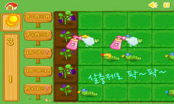 Baby Farm Korean version screenshot 1/4