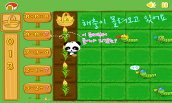 Baby Farm Korean version screenshot 4/4