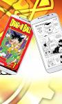 Dragon Ball Manga screenshot 1/2