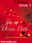 Krishna Divya Path screenshot 2/4