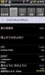 Meridian Media Player Revolute screenshot 5/6