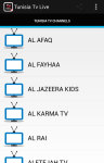 Free Tunisia Live Tv screenshot 1/5
