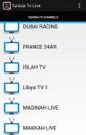 Free Tunisia Live Tv screenshot 2/5