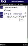 VOA Amharic for Java Phones screenshot 1/5