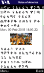 VOA Amharic for Java Phones screenshot 2/5