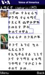 VOA Amharic for Java Phones screenshot 3/5