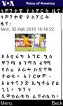 VOA Amharic for Java Phones screenshot 5/5