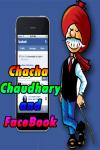 Chacha Chaudhary and FaceBook screenshot 1/3