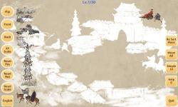Chinese Painting Jigsaw screenshot 4/6