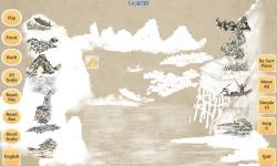 Chinese Painting Jigsaw screenshot 6/6