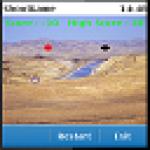 Shooting Disk screenshot 6/6