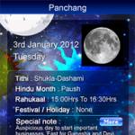 Divine Calendar 2013 screenshot 2/2