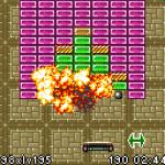 SuperBrickBreaker V1.01 screenshot 1/1