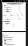 Software Testing Tutorials screenshot 5/6