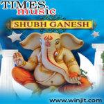 Shubha Ganesha screenshot 1/2