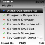 Shubha Ganesha screenshot 2/2