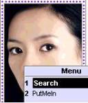 J2MEFaceSearch screenshot 1/1