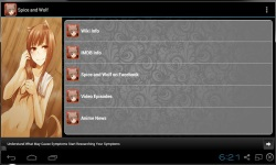 Spice and Wolf Fan App screenshot 1/3