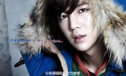 Jang Geun Suk Exclusive XXX Wallpaper screenshot 4/6