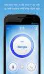 VOA Bengali Mobile Streamer screenshot 2/4
