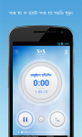 VOA Bengali Mobile Streamer screenshot 3/4