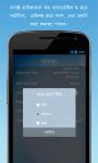 VOA Bengali Mobile Streamer screenshot 4/4