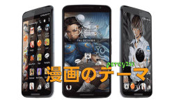 Manga Theme screenshot 3/4