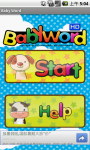 Super Baby Word screenshot 6/6