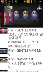PSY Video Collection screenshot 1/2