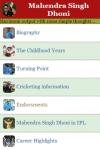 Mahendra Singh Dhoni screenshot 2/3