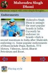 Mahendra Singh Dhoni screenshot 3/3