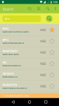 Stock List screenshot 4/5