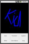ImagePlayAd screenshot 2/2