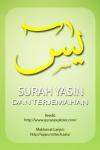 Surah Yasin Dan Terjemahan screenshot 1/1