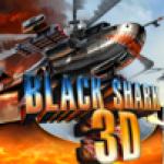 BlackShark 3 D screenshot 1/1