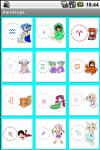 Daily super horoscope screenshot 1/2