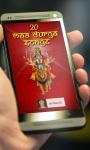 20 Maa Durga Songs screenshot 2/4
