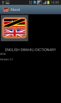 English-Swahili Dictionary screenshot 3/4
