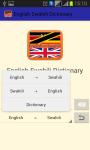 English-Swahili Dictionary screenshot 4/4