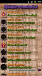 FruitsNFun screenshot 5/6