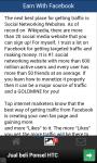 Earn with Facebook screenshot 2/3