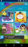 Top 50 Nursery Rhymes  screenshot 2/6
