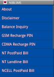 NIBLSMSBanking screenshot 1/4