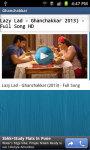 Ghanchakkar Videos screenshot 5/5