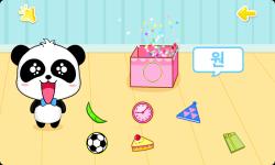 Baby learns shapes-korean screenshot 4/5