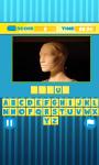Anatomy Quiz Latin screenshot 2/3