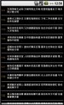 Wen Wang Gua screenshot 2/5